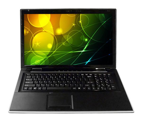 Besonders attraktiv ist der Laptop ja nicht. Aber sofern die Leistung stimmt...? (Foto: One.de)