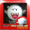 Teresa Sensor Light. (Foto: Amazon)