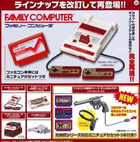 Die Famicon als Sammlerobjekt. (Foto: NCSX)