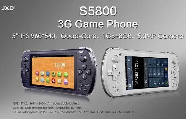 Mediaplayer oder Smartphone? Tja... (Foto: JXD)