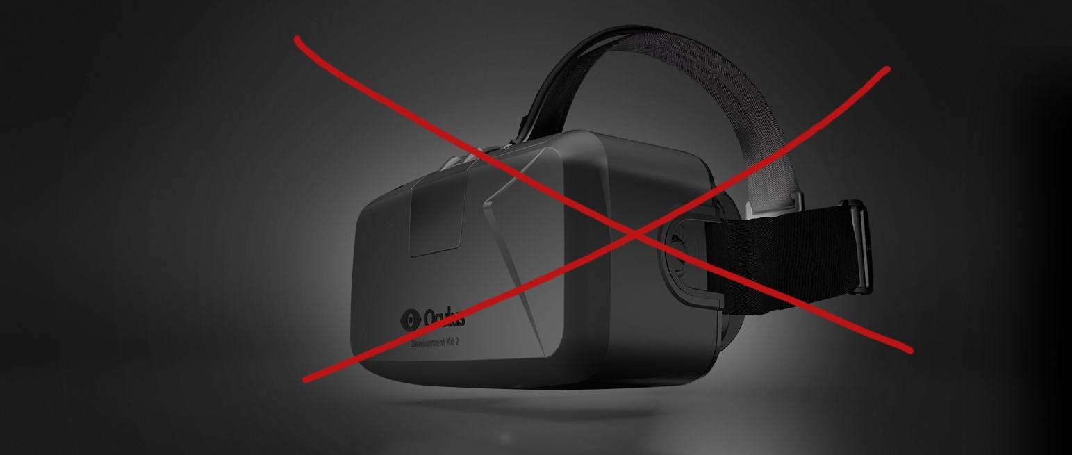 Alternativen zur Oculus Rift? Ja, es existieren sehr viele! (Foto: Oculus VR)