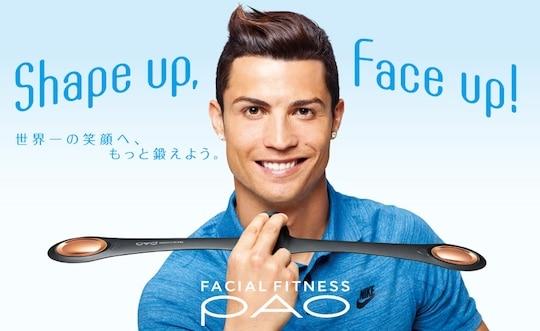 Da hat er Herr Ronaldo aber gut lachen! (Foto: JapanTrendShop)