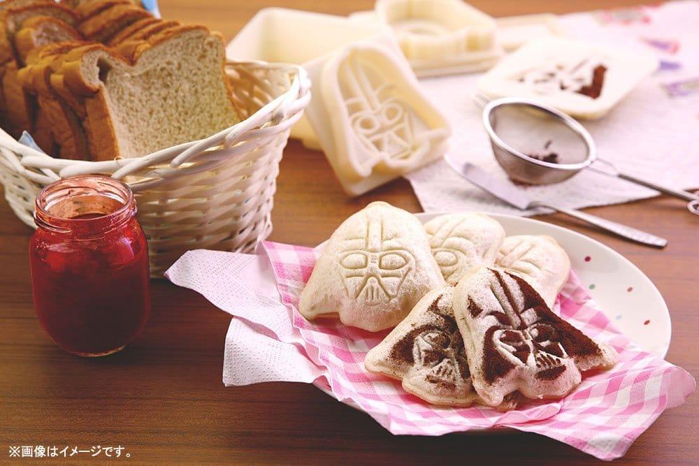 Lecker! Darth Vader-Toast zum vernaschen! (Foto: Kotobukiya)