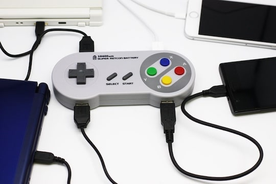Für bis zu vier Geräte gleichzeitig. (Foto: JapanTrendShop)
