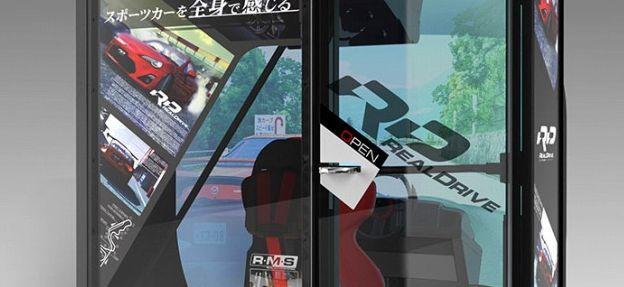 Comeback? (Foto: Bandai Namco)