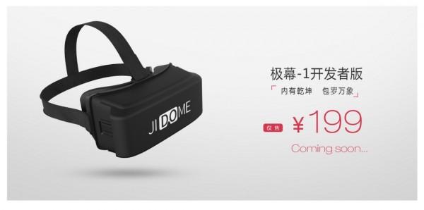 Die VR-Brille für den schmalen Geldbeutel. (Foto: FiresVR)