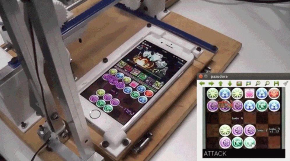 Ein Roboter erledigt die Drecksarbeit. (Foto: Screenshot)