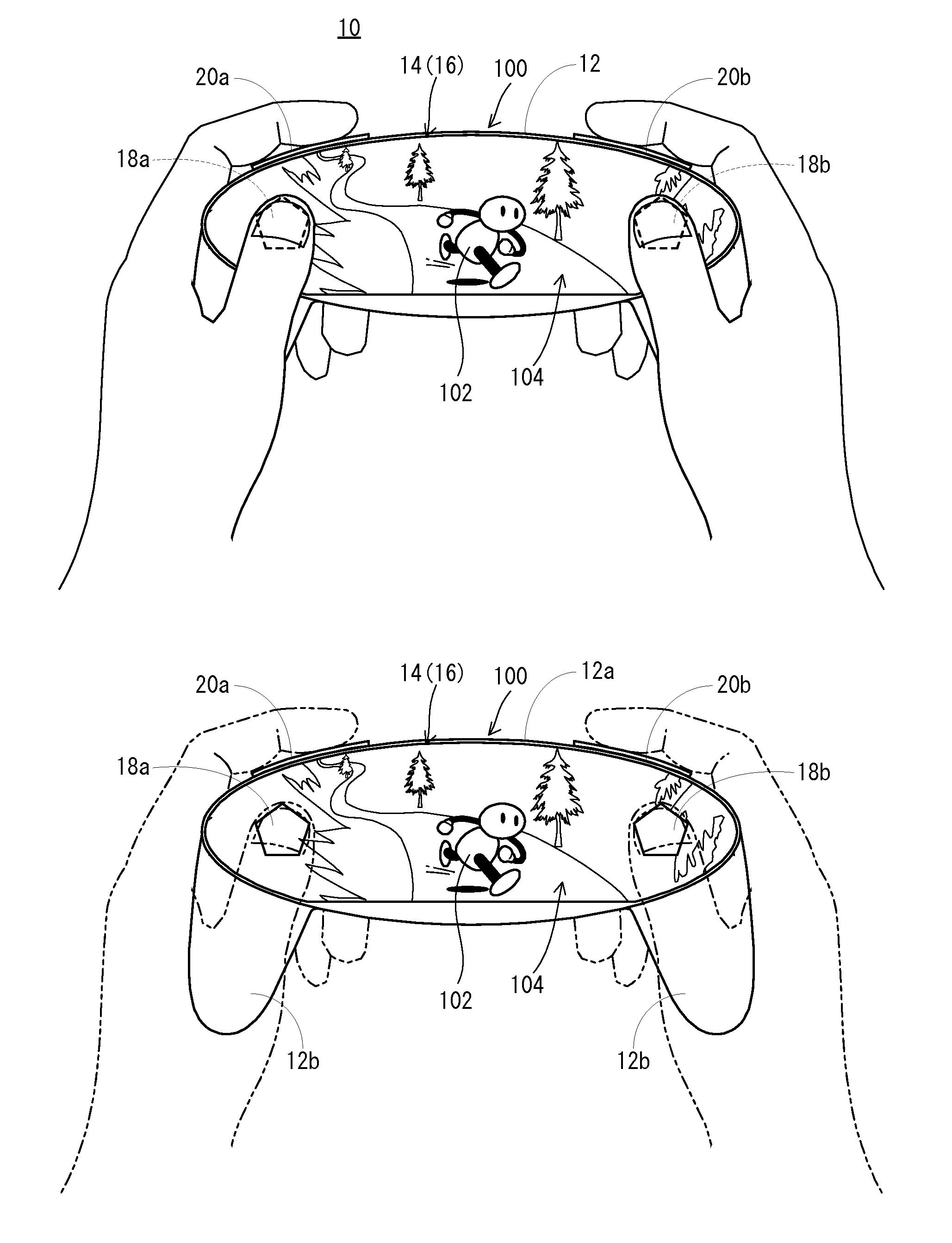 Der Patentantrag. (Foto: patentbuddy.com)