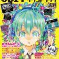 Das Cover. (Foto: Play-Asia)
