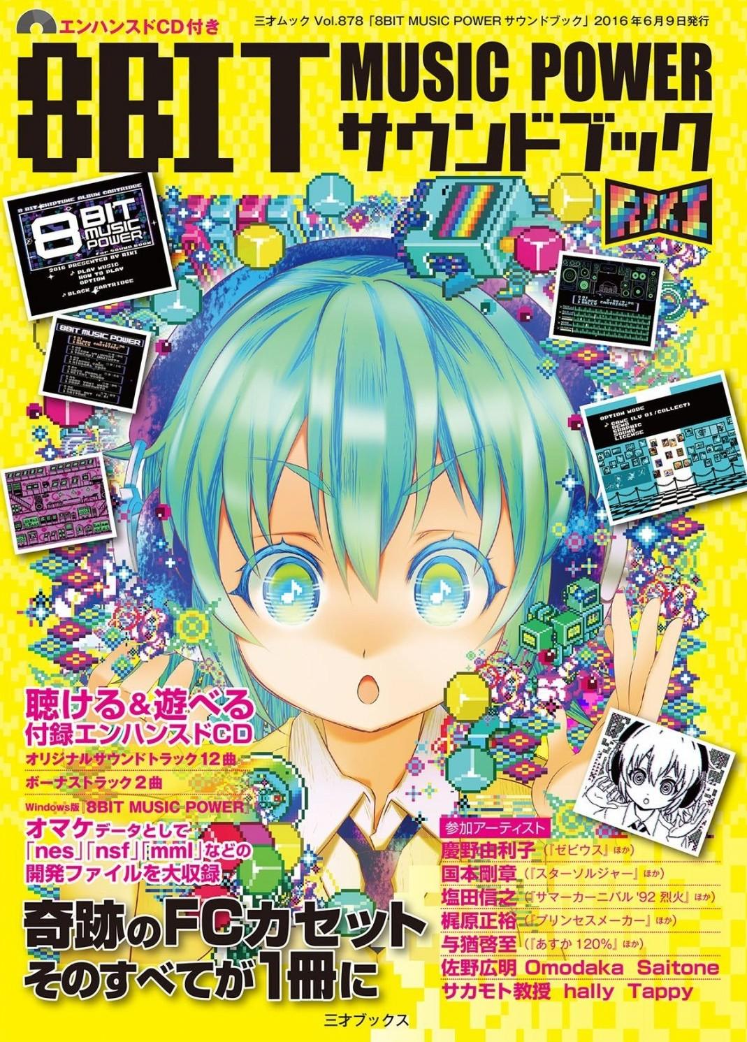 8Bit Music Power Book: Retro-Spielemusik aus Japan als Buch und CD