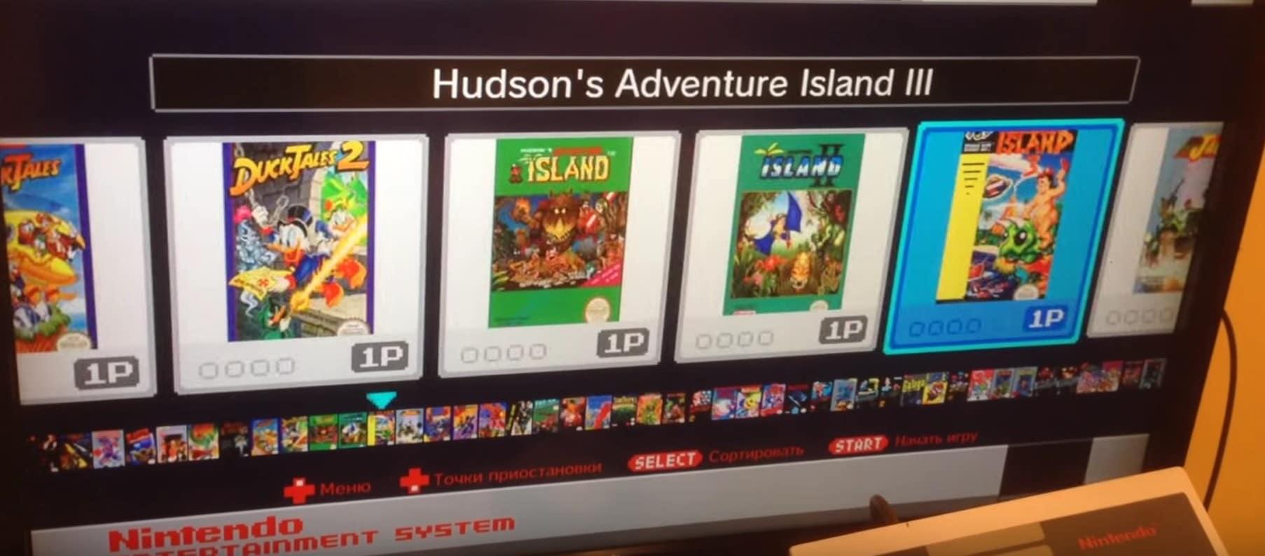 Neue Spiele für das NES Mini? (Foto: Screenshot)