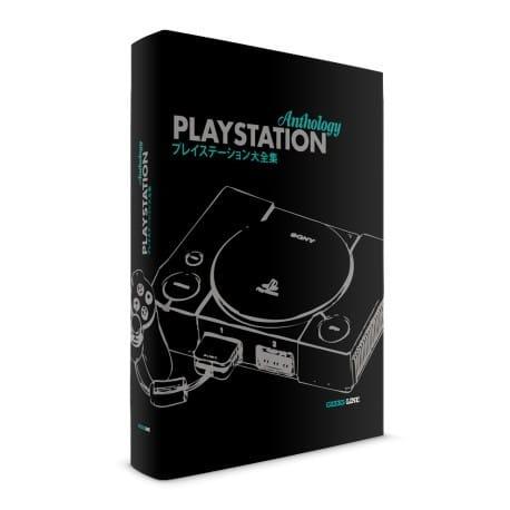 """PlayStation Anthology: Die Geschichte der ersten """"Playsi"""" als Buch"""