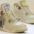 Jordan IV Game Boy Sneakers. (Foto: Freaker Sneaks)