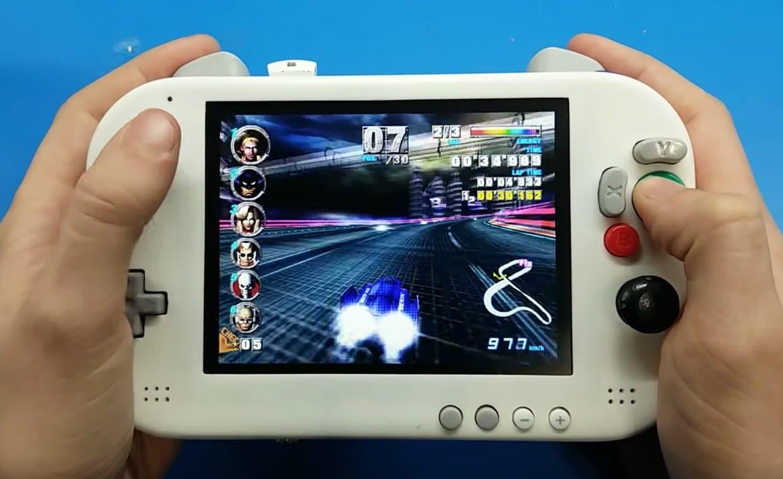 WiiVision - das ist eine Wii-Handheld-Konsole. (Foto: Sceenshot)