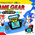 Game Gear Micro Blau. (Foto: SEGA)